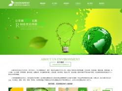环保公司模板