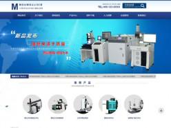 机械工业制造模板