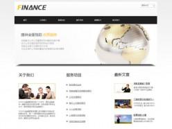 金融公司模板