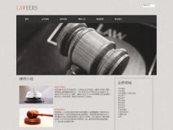 法律服务机构模板