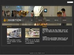 展会展览模板