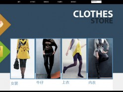 服饰设计模板
