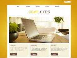 网络科技模板