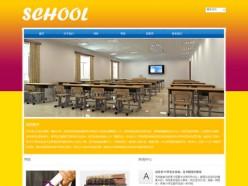 教育培訓學校模板
