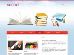教育培训学校模板