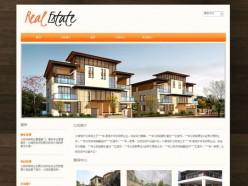 房地產公司模板