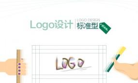 Logo設計套餐標準型