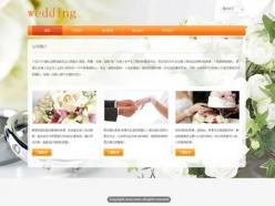 3133 婚禮策劃