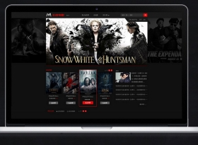 原创作品:电影网站设计