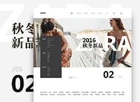 时装资讯网站重设计