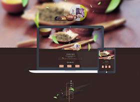 茶叶体育直播6台在线直播天天直播设计赏析