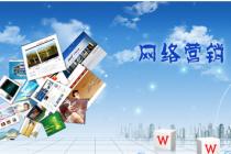 当下,网站的发展趋势?北京网站建设公司