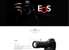 攝影網站制作作品