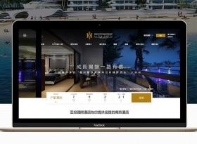 酒店網站設計
