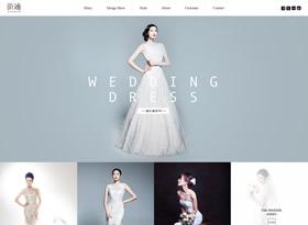 服裝設計品牌官方網站