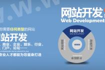 個人建網站的步驟有哪些呢?個人網站建設流程?