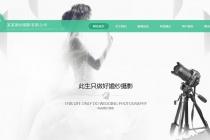 深圳建站企业如何选择一个好模板?