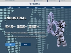 机械设备公司模板