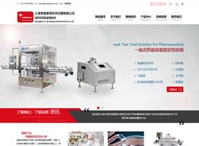 粤海惠民科学仪器公司网站建设