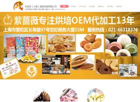 多益多(上海)国际贸易有限公司