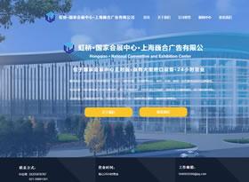 巍合廣告公司網站建設