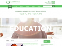 教育培訓機構模板
