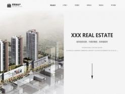 房地产公司模板