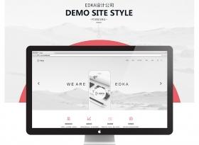 设计公司平面设计样式