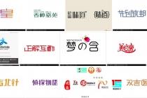 商标字体设计有什么原则?