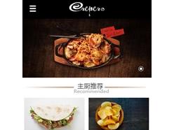餐饮网站建设/编号