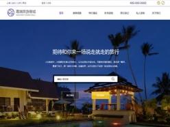 高端旅游网站商城模板建设