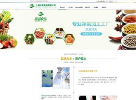 庆彰食品网站建设