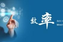 北京做网站的公司怎样的才值得信赖