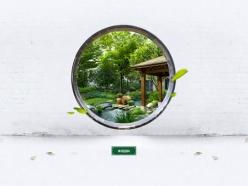 园林建筑公司模板
