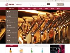 酒类网站建设商城模板