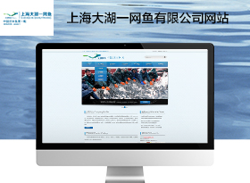 大湖一网鱼生态科技发展公司体育直播6台在线直播天天直播天天直播英超