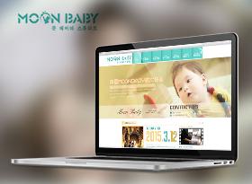 MOONBABY兒童攝影公司網站建設