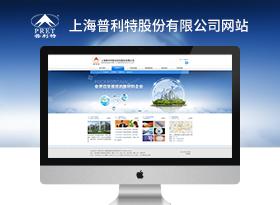 普利特復合材料股份公司網站建設