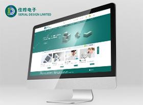 佳晔电子公司网站建设