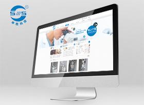 申胜生物技术公司网站建设