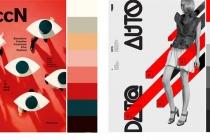 淮北做网站分享几种色彩搭配的技巧