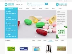 医药用品商城网站建站模板