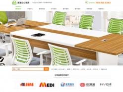办公家具网站建设商城模板