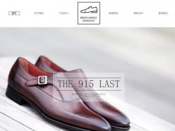 品牌定制鞋设计公司模板