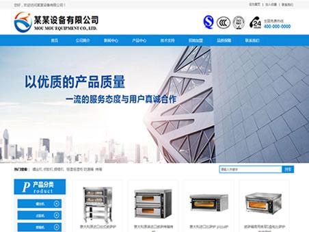 工业设备公司模板图片