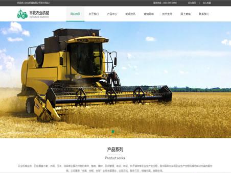 农业机械公司模板图片