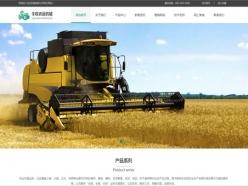 农业机械公司模板