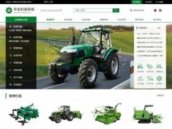 农业机械商城网站建站模板