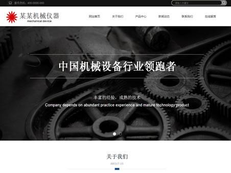 机械设备公司模板图片