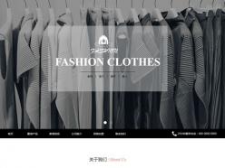 服装设计公司模板
